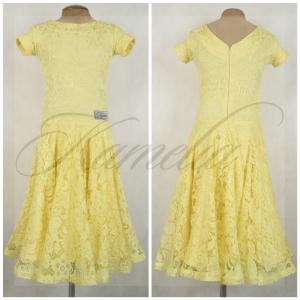 Платье Rt гипюр бледно-желтый р40